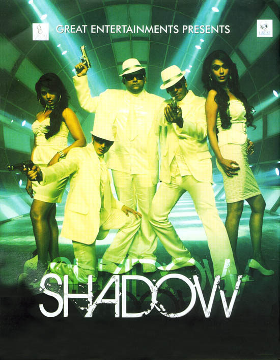 shadow-movie-2009