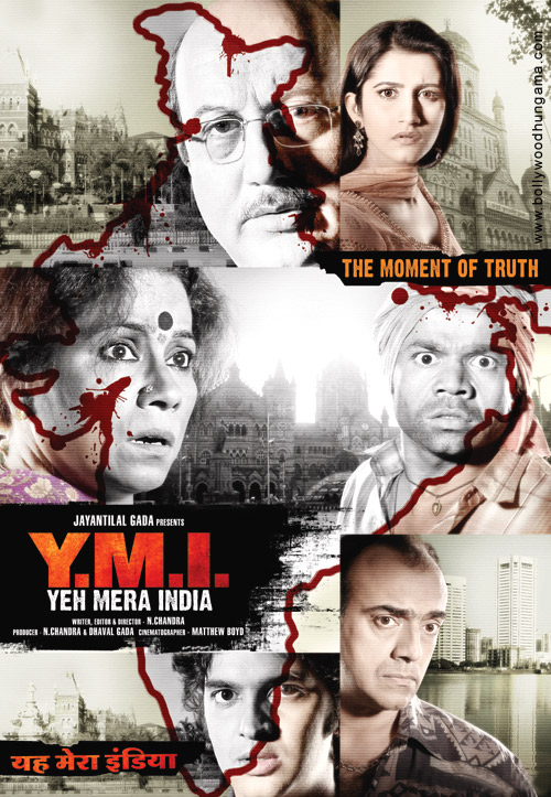 N. Chandra's Yeh Mera India (2009)