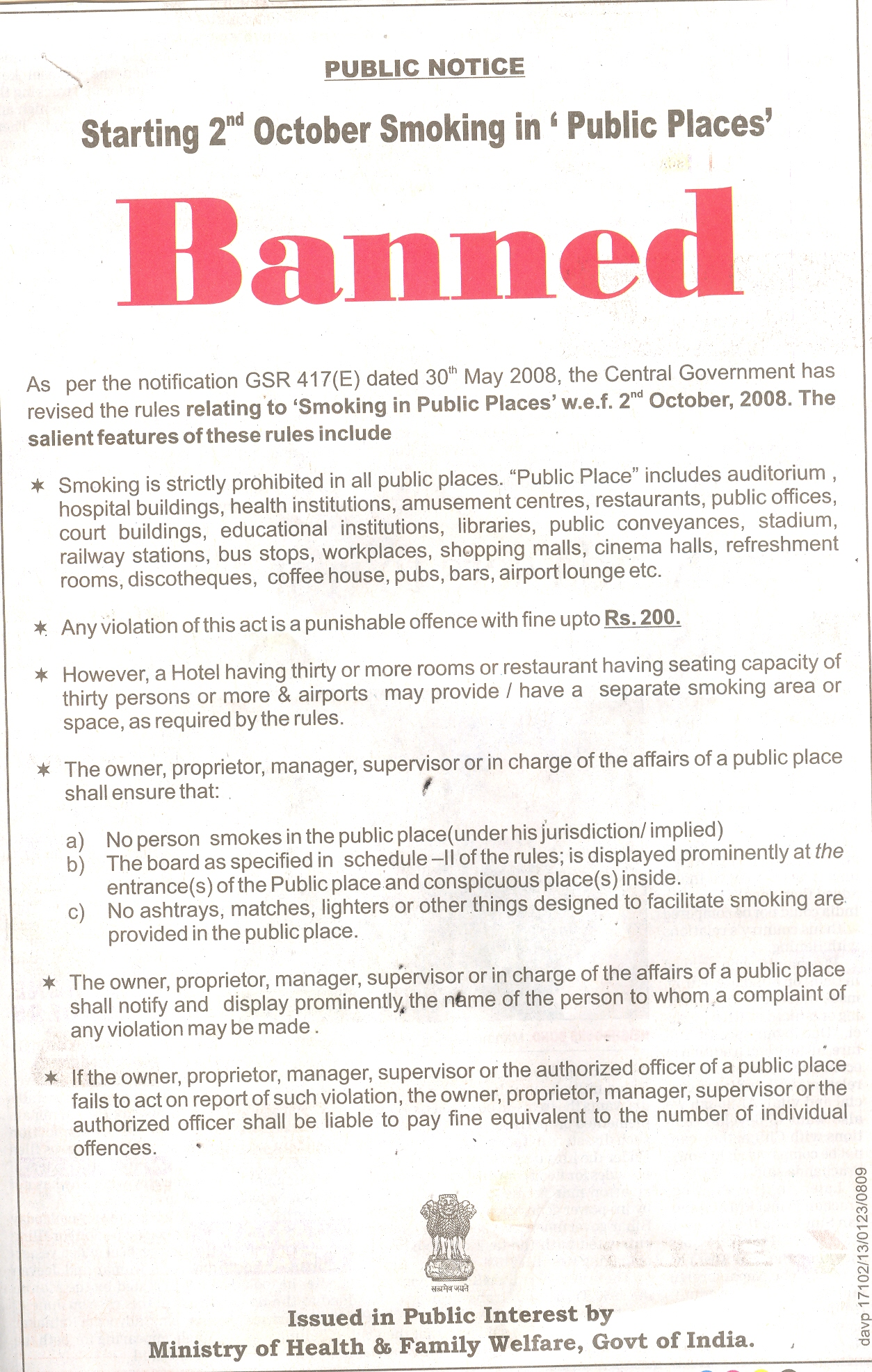 the reasons to ban smoking Should smoking be banned in public places another reason why smoking should be banned in public places is because of the garbage problem.