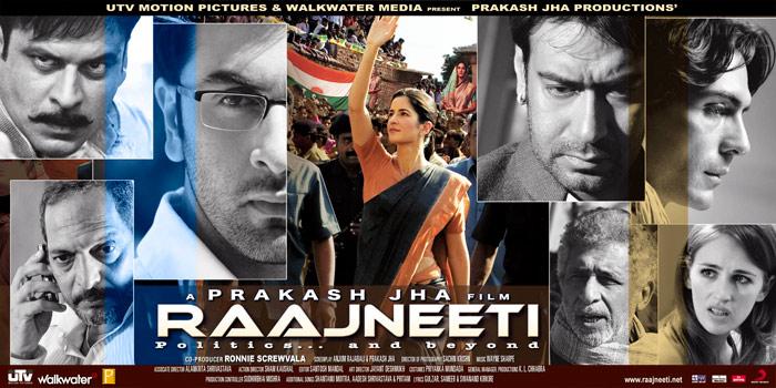 Rajneeti - Topic - YouTube